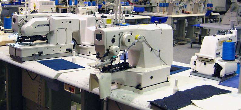 Собственное швейное производство ВЭКАС